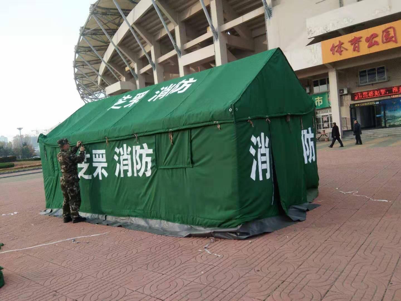 烟台工地帐篷
